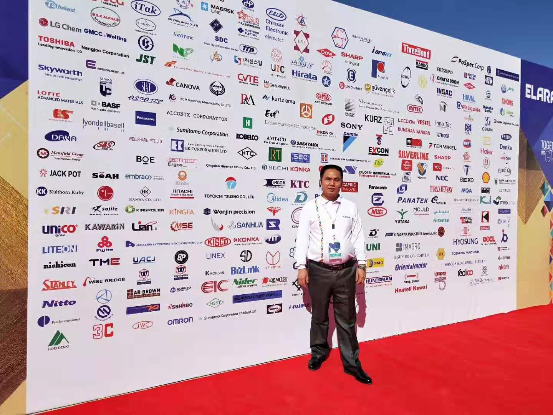 青岛鑫精诚谢总经理出访埃及参加供应商大会